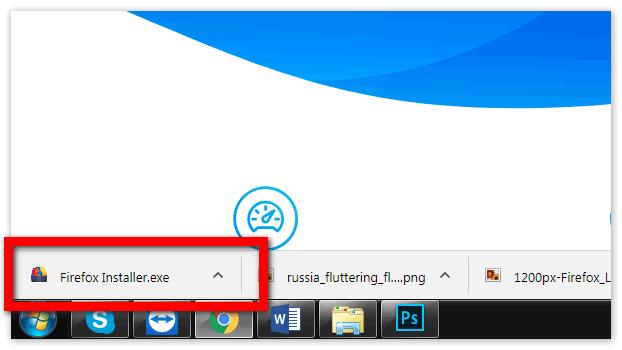 Открыть инсталлер для браузера