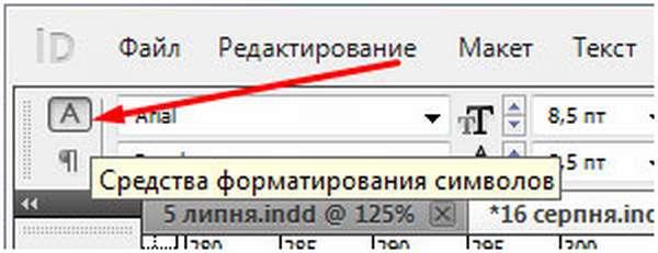 Буквица в indesign