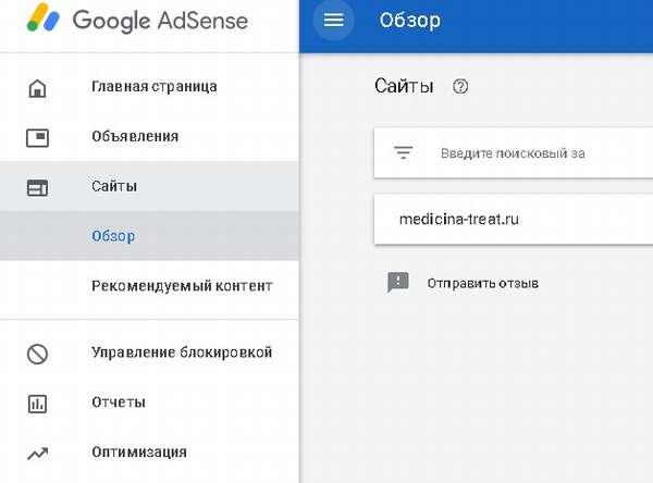 saiti-google-adsense