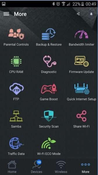 Программа Asus Router