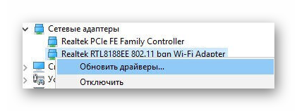 ошибка windows 10