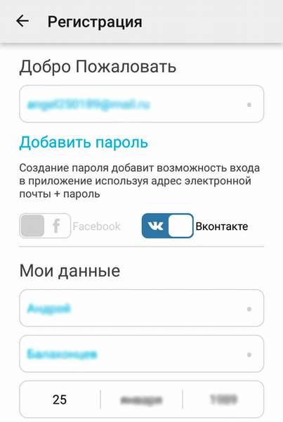 Обзор приложения для заработка на смартфоне TopMission