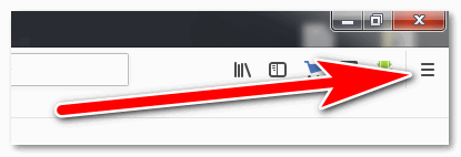 Открыть меню в браузере