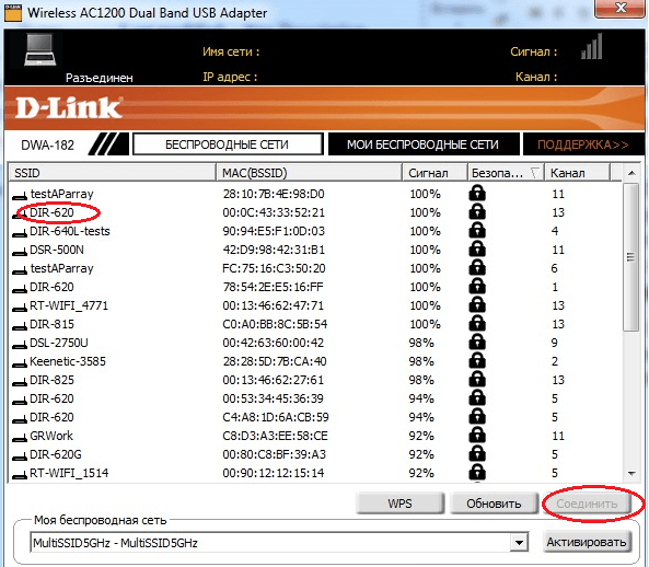D-Link Connection Manager
