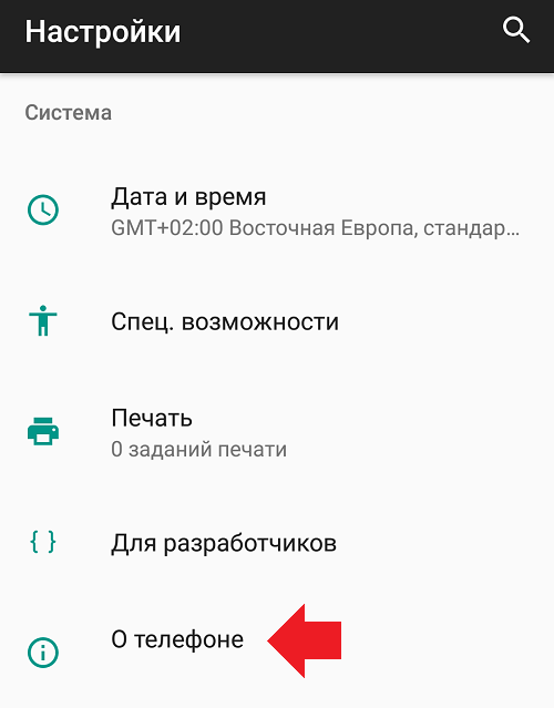 Ошибка при синтаксическом анализе пакета на Андроид. Как исправить?