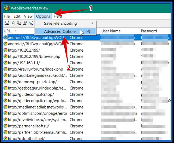 как посмотреть несохраненные пароли в яндекс браузере