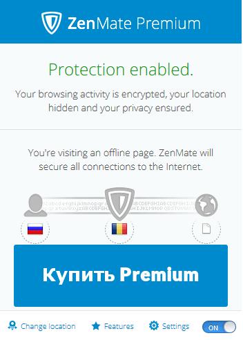 Главное окно Zenmate Premium