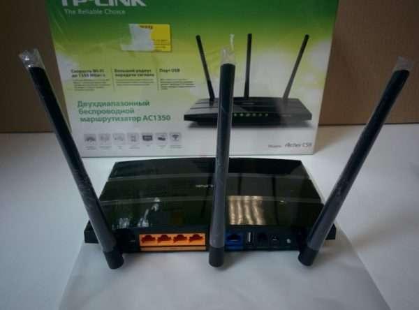 TP-LINK Archer C59 вид сзади