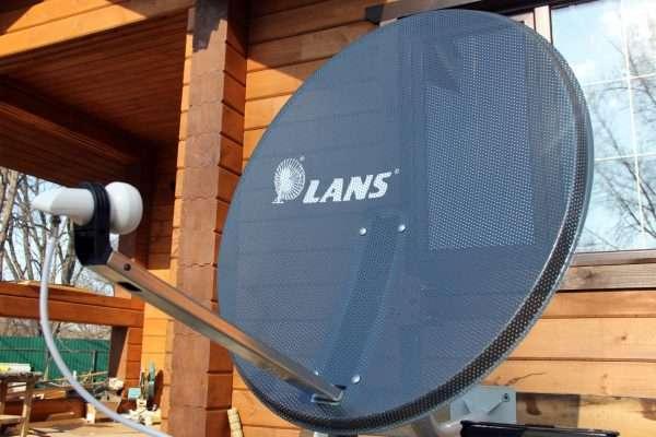 Перфорированная спутниковая антенна