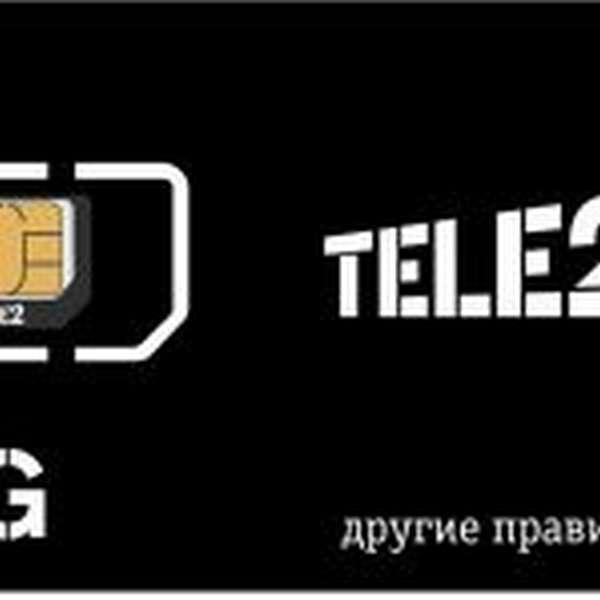 Как выглядит значок 4G на контейнере SIM от «Теле2»