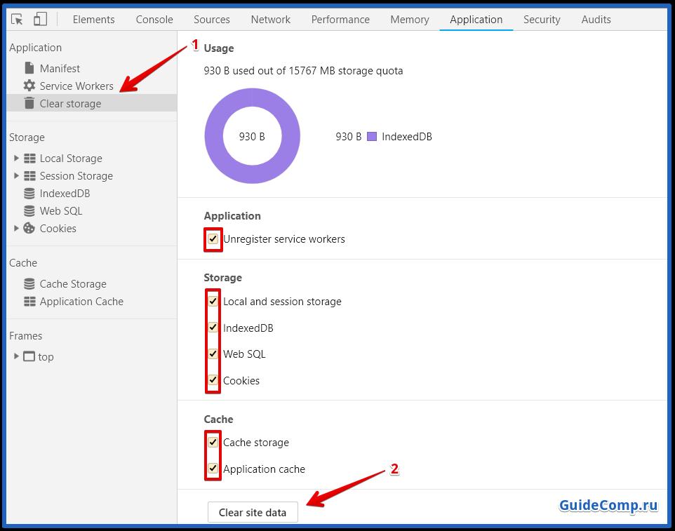 удаление кеша в яндекс браузере во вкладке application