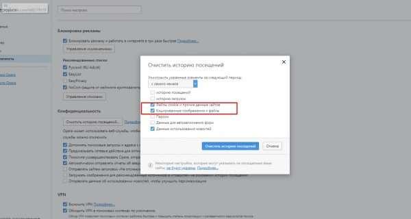Как выбрать категории очищаемых данных в браузерах Chromium