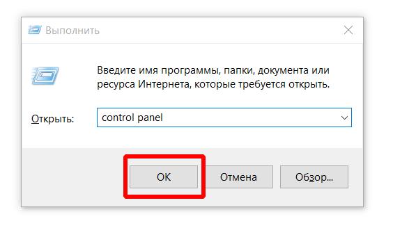 kak-udalit-printer-s-komputera1