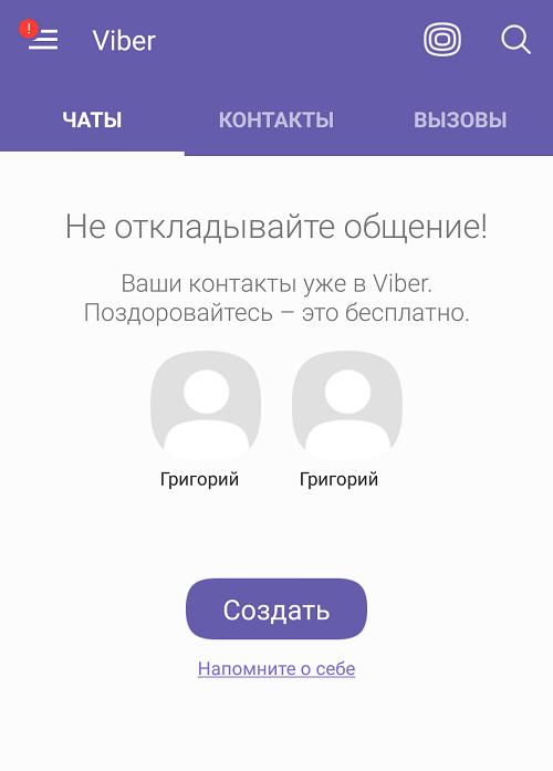 Как обновить Вайбер на телефоне Android?