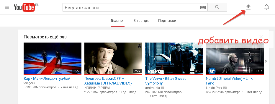 dobavit-video