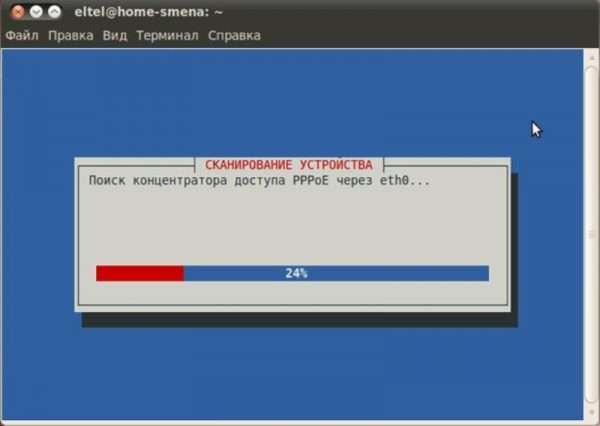 Экран поиска сервера