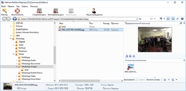 Hetman Partition Recovery №3