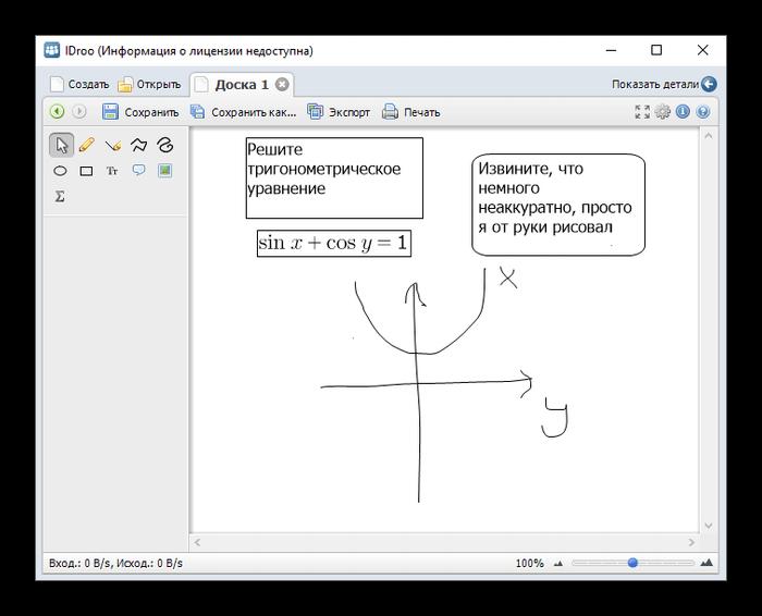 Рисунок от руки с помощью графического планшета IDroo