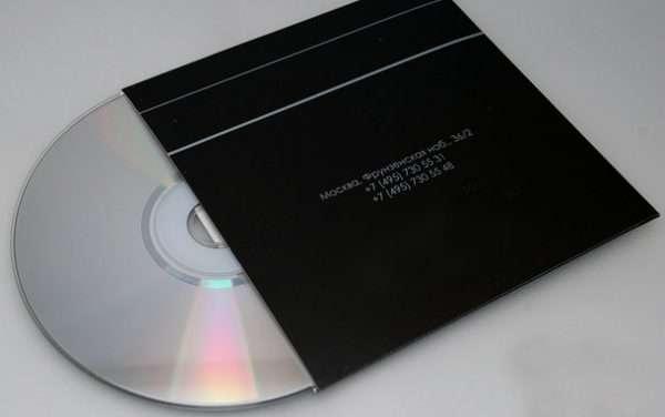Установочный DVD-диск для настройки маршрутизатора