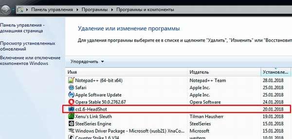 Удаление CS 1.6