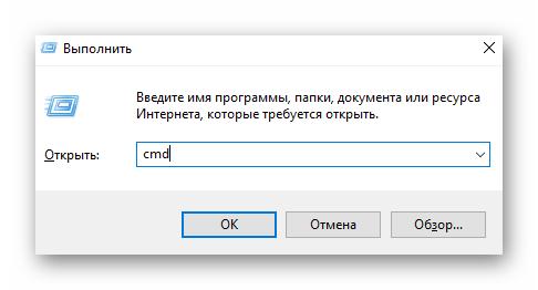 открываем командную строку windows