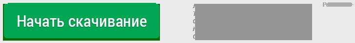 Гайд, как показать скрытые файлы и папки Windows 10
