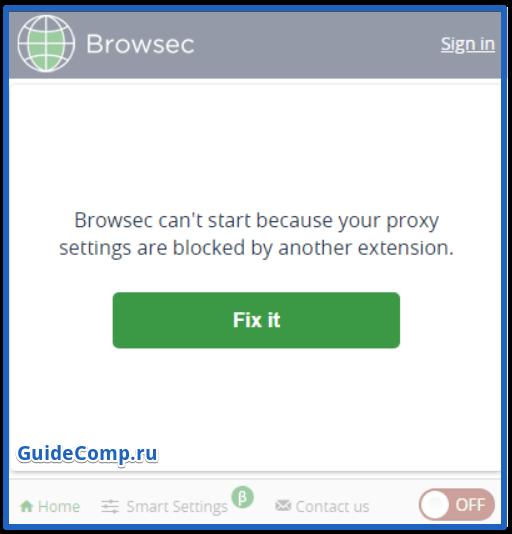 browsec для яндекс интернет-браузер расширение установить