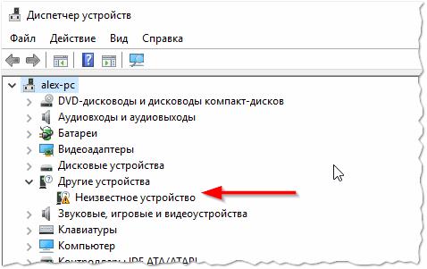 Нераспознанный в Windows USB-адаптер Bluetooth