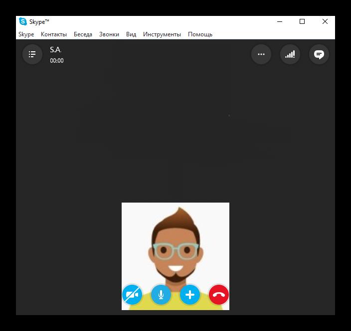 Разговор с пользователем по Skype
