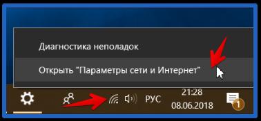 frigate не работает в яндекс браузере
