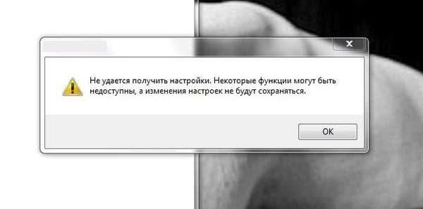 Панель предупреждения о невозможности получить настройки браузера