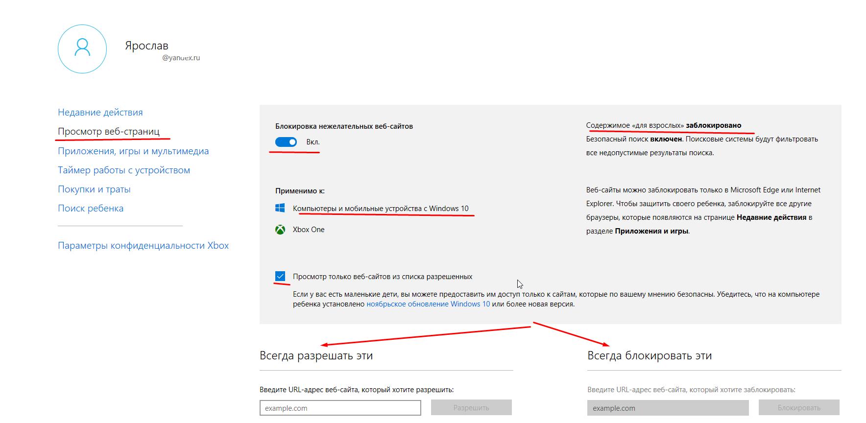 Как создать учетную запись Майкрософт (Microsoft), и для чего она нужна?