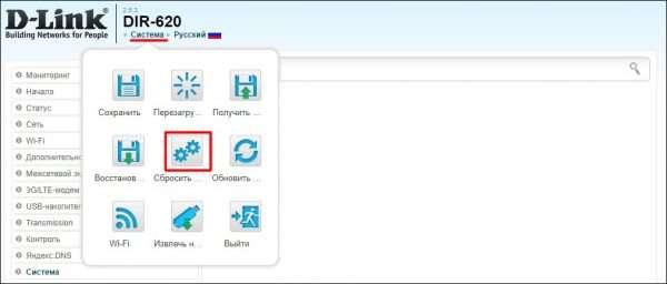 Интерактивное меню настроек роутера D-Link