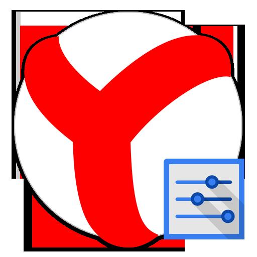 как открыть настройки браузера яндекс