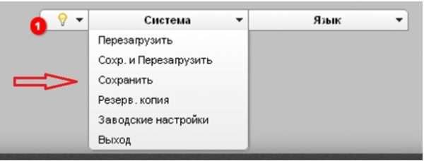 Сохранение настроек сервера проброса портов DIR-320