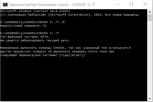 Как самому проверить жесткий диск на на наличие ошибок и повреждений в Windows 10?