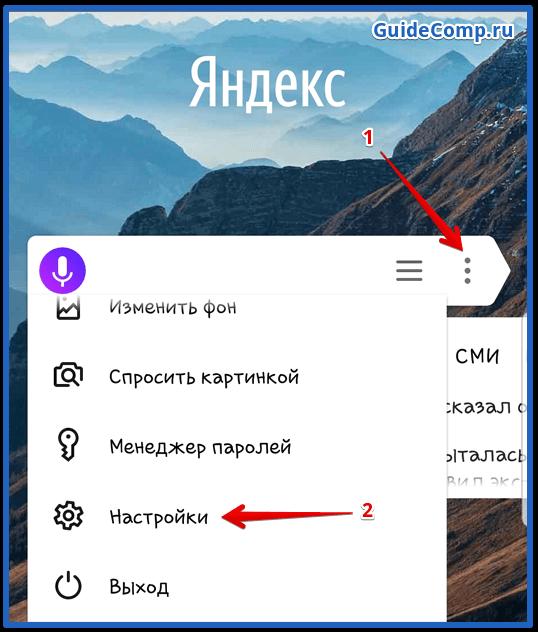 персональная лента дзен в яндекс браузере