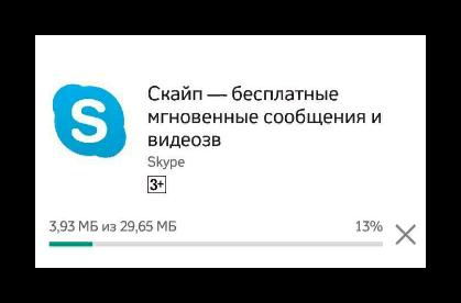 установка скайп андроид