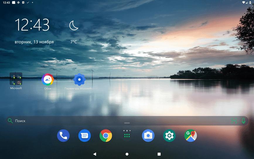 Настройка Microsoft Launcher на Android
