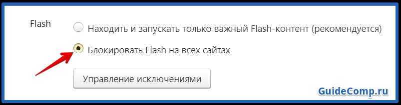 яндекс браузер зависает при запуске