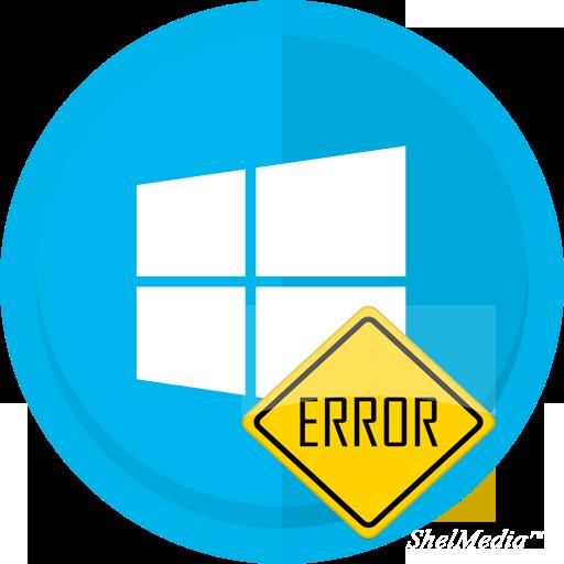 ошибка при запуске приложения 0xc000007b как исправить на виндовс 10