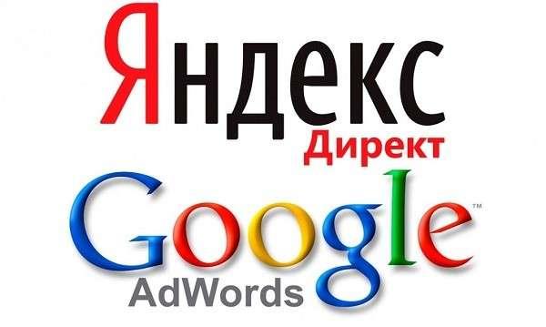 Популярные сервисы для работы с контекстной рекламой