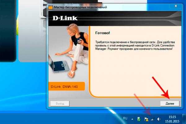 Подтверждение подключения DWA-131 к роутеру по Wi-Fi