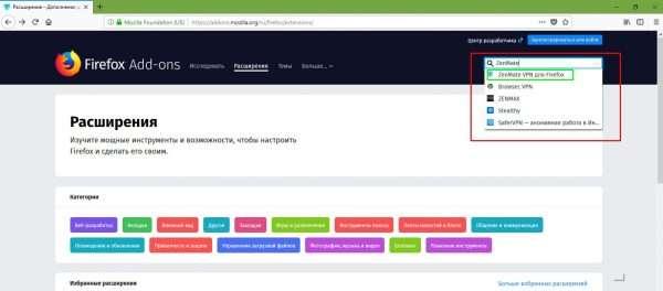 Как найти расширение в магазине Mozilla