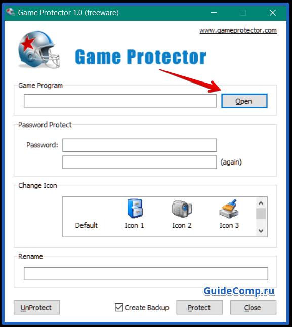 пароль на яндекс браузер