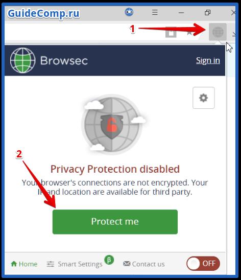 как установить browsec для yandex browser
