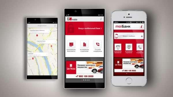 Научиться стандартам дизайна мобильных приложений можно, изучая портфолио дизайнеров в Интернете