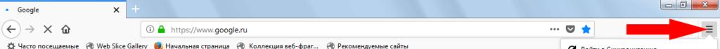 Flash Player заблокирован - как разблокировать