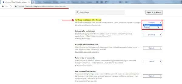 Окно аппаратных настроек на примере браузера Google Chrome