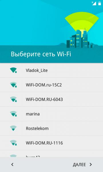 Выбор сети Wi-Fi после сброса Android